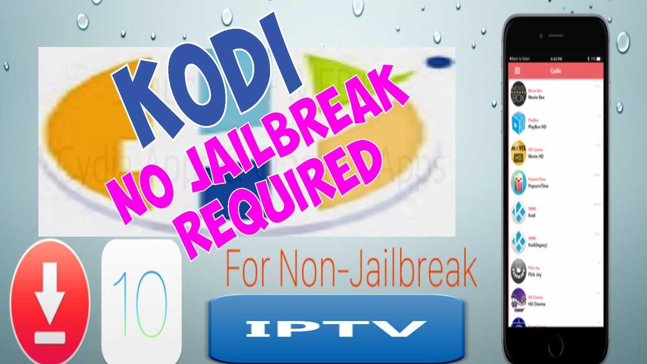 kodi 16.1 apk for amazon fire tv