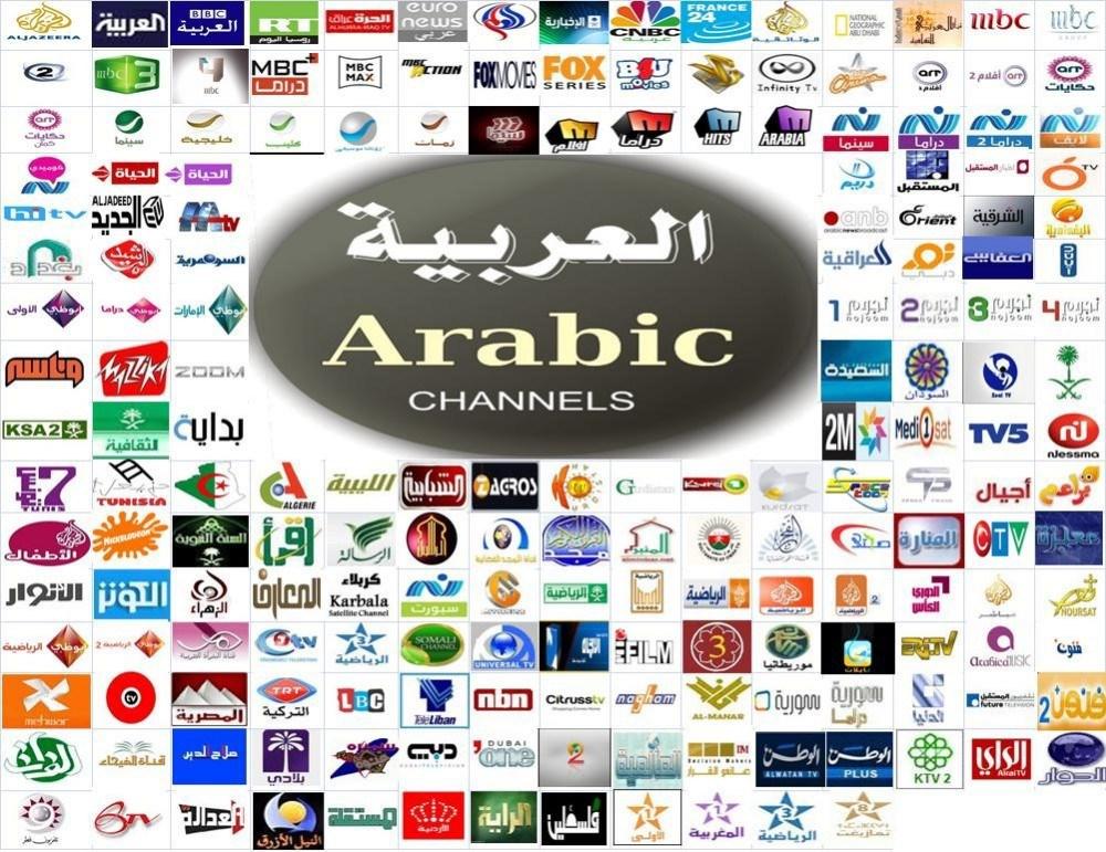 Image Result For Iptv Box Arabic
