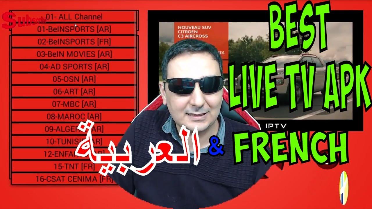 BEST ARABIC/FRENCH APK LIVE TV - NO KODI NEEDED - Husham com APK