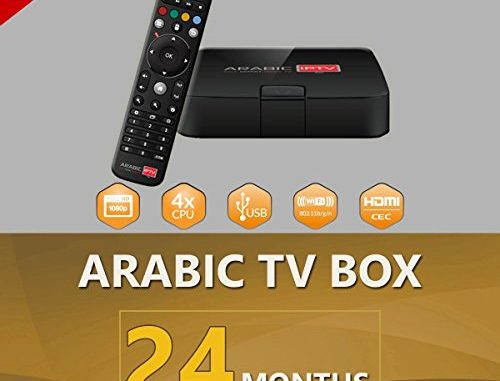 Arabic IPTV ATV495Pro FREE with 24 Months Subscription 750+