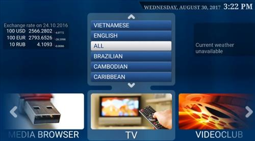 STB EMU IPTV App - Setup MAG look in your Android Device