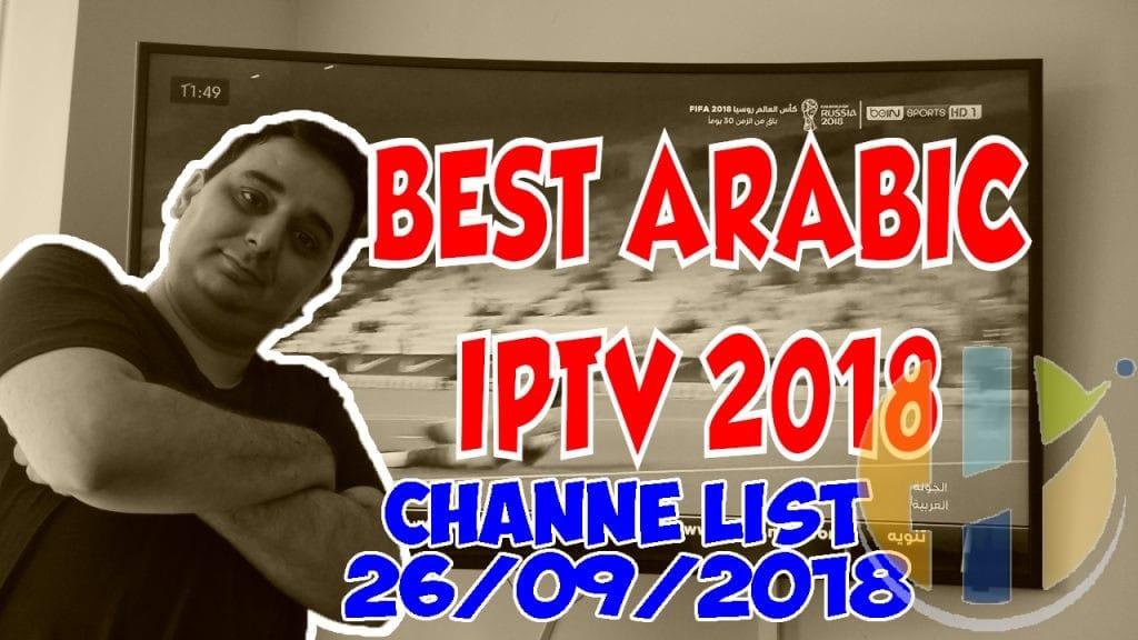 Best Arabic IPTV Channel List Rambo Live TV 26/09/2018 - Husham com IPTV