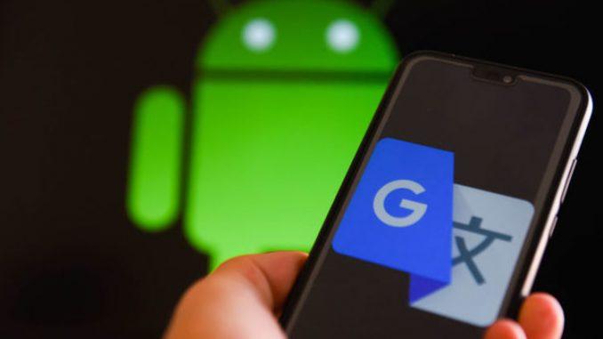 Google Translate: How to google translate a whole web page - how to use mobile app