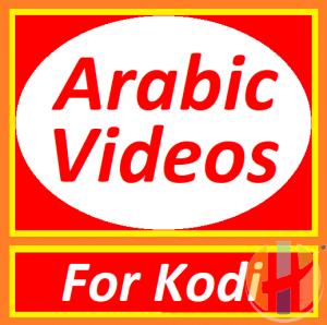 Arabic Videos KODI Addon Install Husham.com
