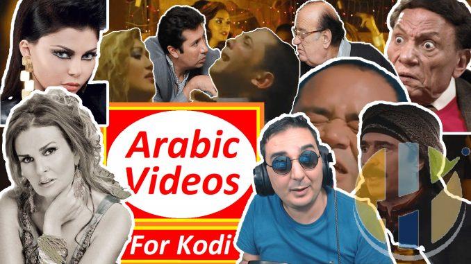 arabic Video KODI Addon Arabic TV Arabic Movies Arabic Ramadan