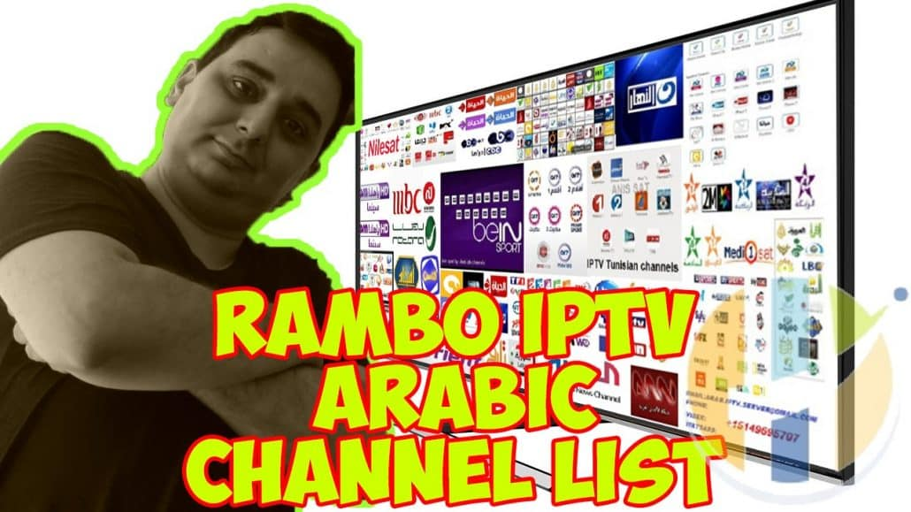 Best Arabic IPTV Channel List Rambo Live TV 30/10/2018