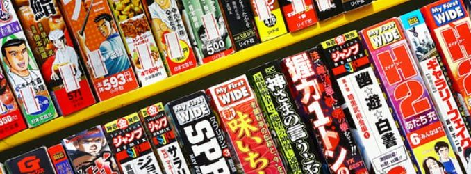 Japan Planning Up to Two Years in Prison For Manga Pirates