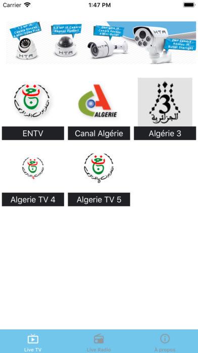 HTA TV - Husham com