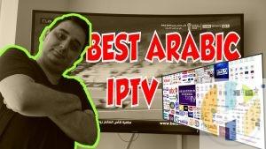 Rambo IPTV
