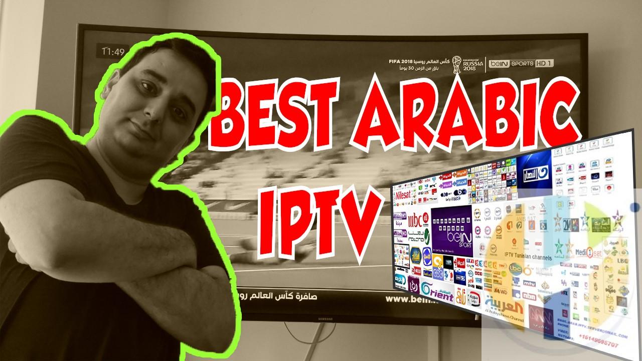 RAMBO ARABIC IPTV CHANNEL LIST updated 06/06/2019 - Husham com ARABIC