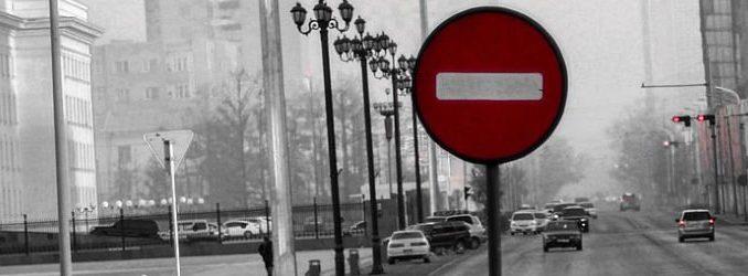 Hosting Company Suspends Account Over Open Source BitTorrent Software