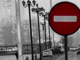 Kaspersky VPN Now Blocks 'Pirate' Sites in Russia