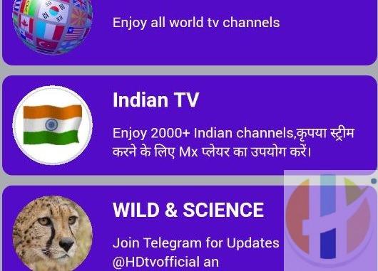 New HDTV IPTV APK World Channels Avaliable for Firestick, NVidia