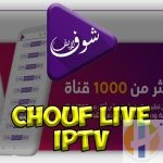 Chouf Live TV IPTV APK