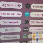 ABDO-IPTV Live TV Menu