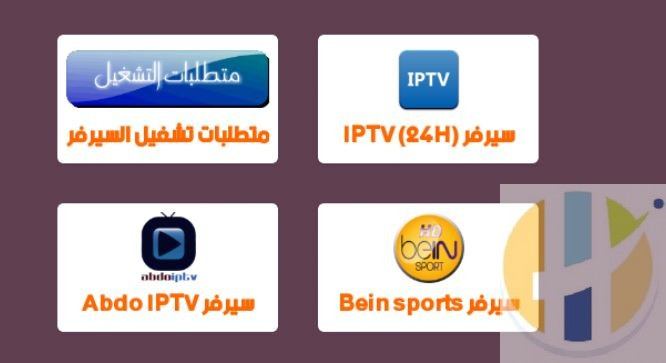 Abdo-IPTV_IPTV_Daily