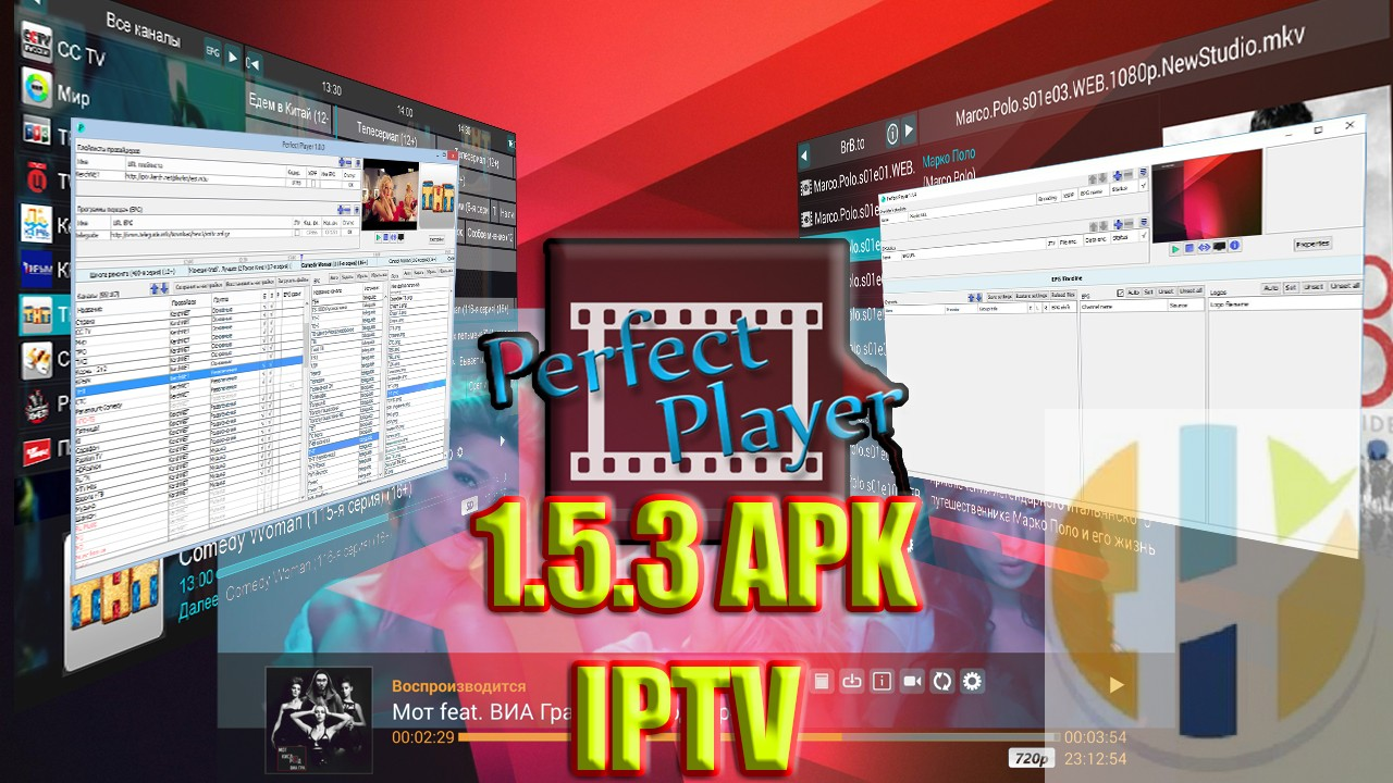 Perfect Player 1 5 3 - Husham com APK