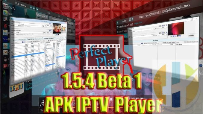 Perfect Player IPTV Player