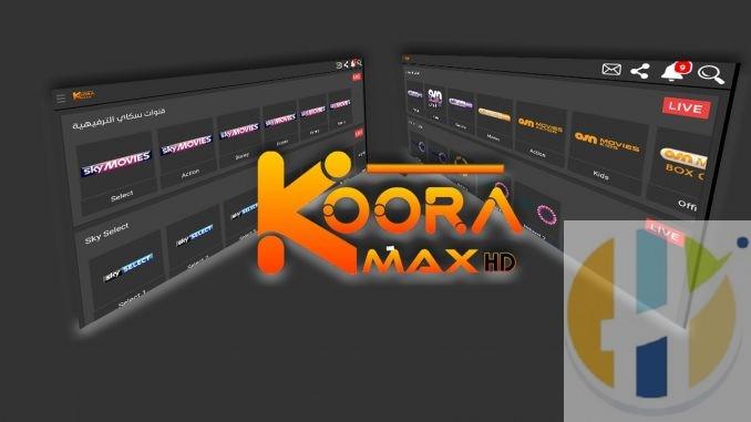 Koora MAX IPTV APK Bein Sports