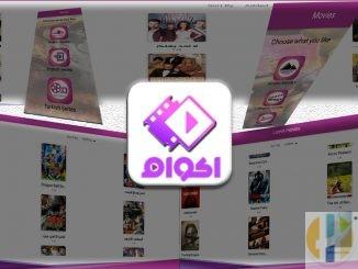 اكوام akwam APK English Arabic Hindi Movies TV Shows