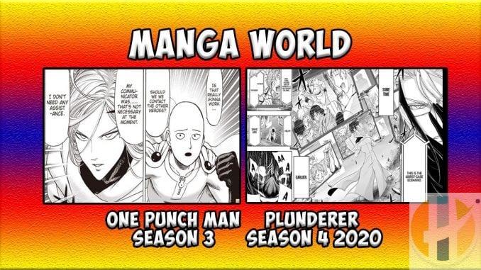 Manga World APK