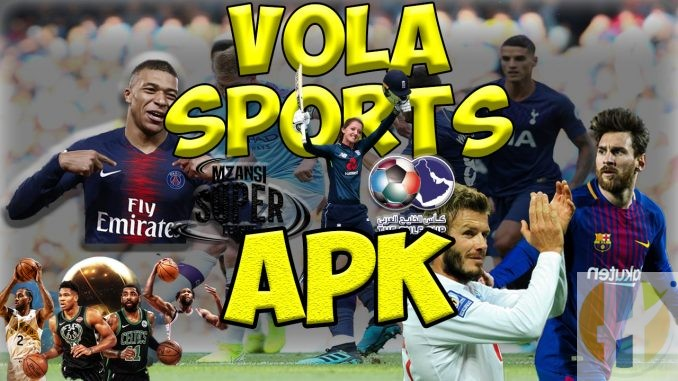 Vola Sports APK Firestick Android Smart Phone NVIDIA Shield