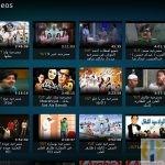 Arabic Video KODI Addon