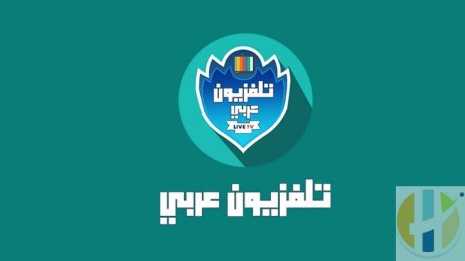 world arabic tv IPTV APK android