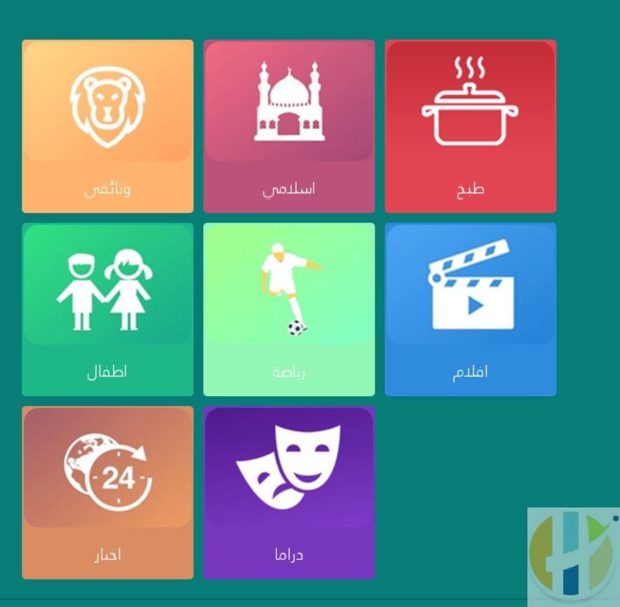 world arabic tv