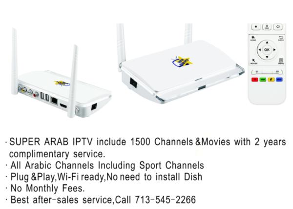 Super Arab IPTV devices