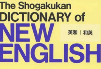 shogakukan distionary