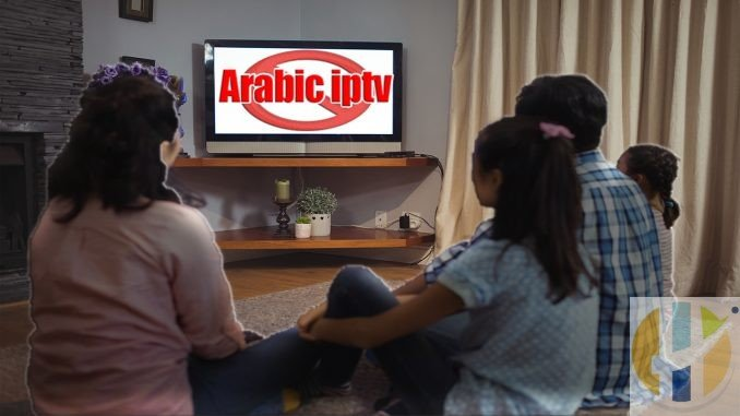 Arabic IPTV blocked