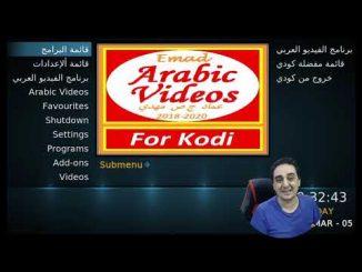 Emad Arabic Videos