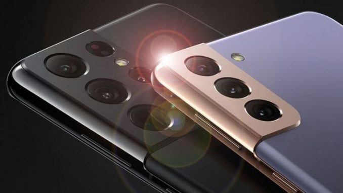 New Samsung Galaxy set for camera upgrade, but it's not what you think