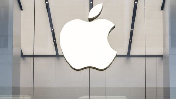 The simple 'Apple' logo of the tech giant has been named the most memorable by consumers